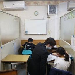 画像 GWは暦通りのお休みです。振り替え授業と自習の予約日間違えないようにね(^_^) の記事より 9つ目