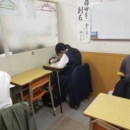 画像 GWは暦通りのお休みです。振り替え授業と自習の予約日間違えないようにね(^_^) の記事より 8つ目