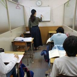 画像 GWは暦通りのお休みです。振り替え授業と自習の予約日間違えないようにね(^_^) の記事より 2つ目