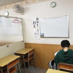 画像 GWは暦通りのお休みです。振り替え授業と自習の予約日間違えないようにね(^_^) の記事より 3つ目