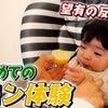 望有、初のレモン!!の画像