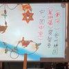 松戸の画像