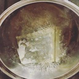 画像 【温活】よもぎ湯でおうち時間を満喫する の記事より 5つ目