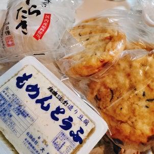 「大和屋」大豆の味がしっかり!板橋区徳丸の町の豆腐屋さん(`・ω・´)の画像