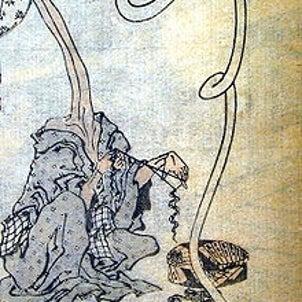 京都不思議スポット、髑髏(ドクロ)町にろくろ首の画像