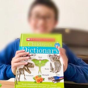【多読50万語】ごほうびは…英語学習者なら1冊はもっておいてほしいものの画像