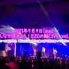 5月9日14時-は【みんなで深めよう!EZOの輪LIVE】開催です!の画像
