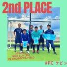 2021年5月2日(日) ★NIKE CUP【SB】★大会結果の記事より