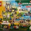 レゴ(LEGO) レゴランドパーク 40346を作ってみました その4完成編