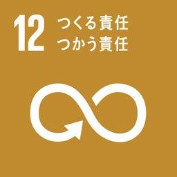 画像 オマケの理由は「SDGs」? の記事より 2つ目