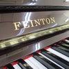 落ち着いたブラウンのスタンダードアップライトピアノ FEINTON PU-120WSNの画像