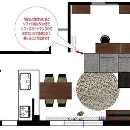 画像 マンションの家具の配置提案 ④ リビングと隣接する洋室とつなげて家具を配置!家具の配置換え提案も の記事より 9つ目