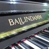 安心のスタンダード・アップライトピアノ BALLINDAMM B-123 IMPERIALの画像
