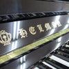 重厚感溢れる高級アップライトピアノ HELMAN 3.Aの画像