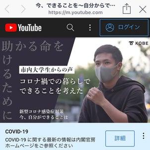 神戸市の広報に掲載されました!宮内ヒカル!の画像
