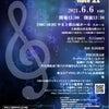 告知!BLUE RAG Concert note 21の画像