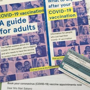 イギリスで1回目のコロナ予防接種を受けましたの画像