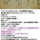 【街宣】れいわ新選組代表 山本太郎 山口県・大丸下関店前 2021年5月5日の記事より