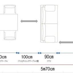 画像 マンションの家具の配置提案 ④ リビングと隣接する洋室とつなげて家具を配置!家具の配置換え提案も の記事より 20つ目