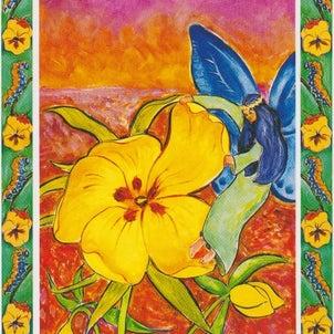 ワンド5「開花」からのゼラニウムが咲きました!の画像