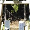 島田の智満寺へ行ってきました(^^)/の画像