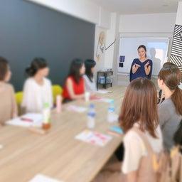 画像 【女性ホルモン】セルフインナービューティスト講座へと変わります の記事より 2つ目