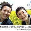 【応援メッセージ】LYSTAボランティアで出会った醍醐ご夫妻の画像
