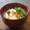 大人のお味噌汁「長芋のお味噌汁」~Fromボナペティ~の画像