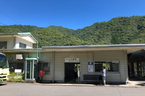 江川崎駅616
