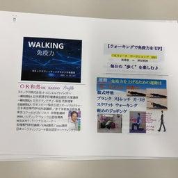 画像 ウォーキングで免疫力UP☆2021☆秋葉原 の記事より 3つ目