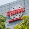 台湾TSMC:水不足で・半導体生産に影響!の画像