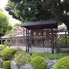 椿山荘に泊まってみたの画像