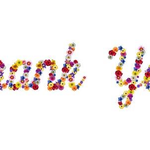 ☆【虹視力公式Twitter】プレゼント企画 ありがとうございました♪☆の画像