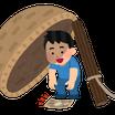 【住宅ローン新規⑥】「資金使途(使い道)」が重要!
