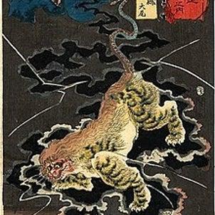 『鵺(ぬえ)』の鳴く夜は…恐ろしいの画像