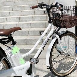 画像 わたしの自転車 の記事より 1つ目