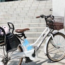 画像 わたしの自転車 の記事より 2つ目