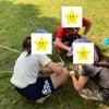 ボーイスカウト坂戸第2団 「春季キャンプ 1日目」の画像