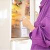 【ご案内】そうだ!プロに聞こう!使いやすい冷蔵庫の使い方講座の画像