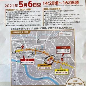 東京2020オリンピック 聖火リレーが店頭を走ります!の画像