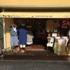 掘り出し物が見つかるチャンス 鎌倉店の画像