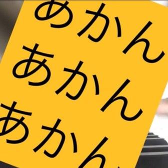 2021/05/05 ゴンドラチャレンジ最終日