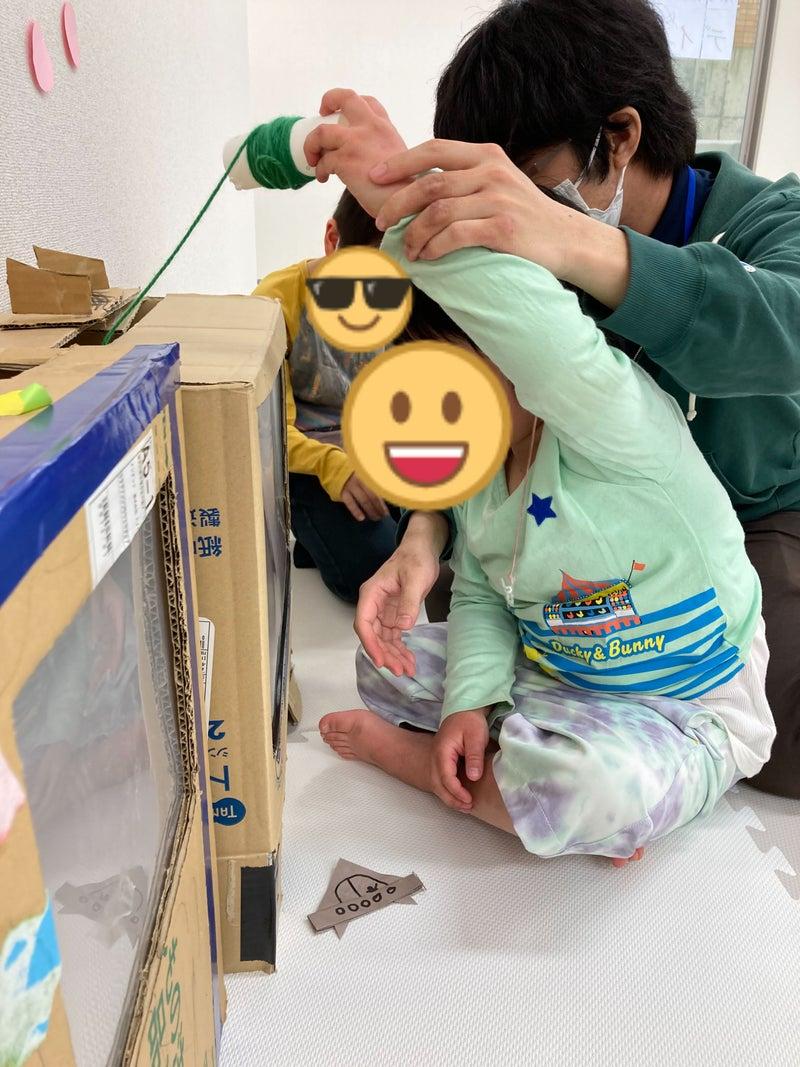 o3000400014937165036 - 5/5(水)toiro平塚