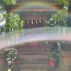 【占い】東国三社代理祈願☆鹿島神宮の要石がヤバ過ぎたの画像