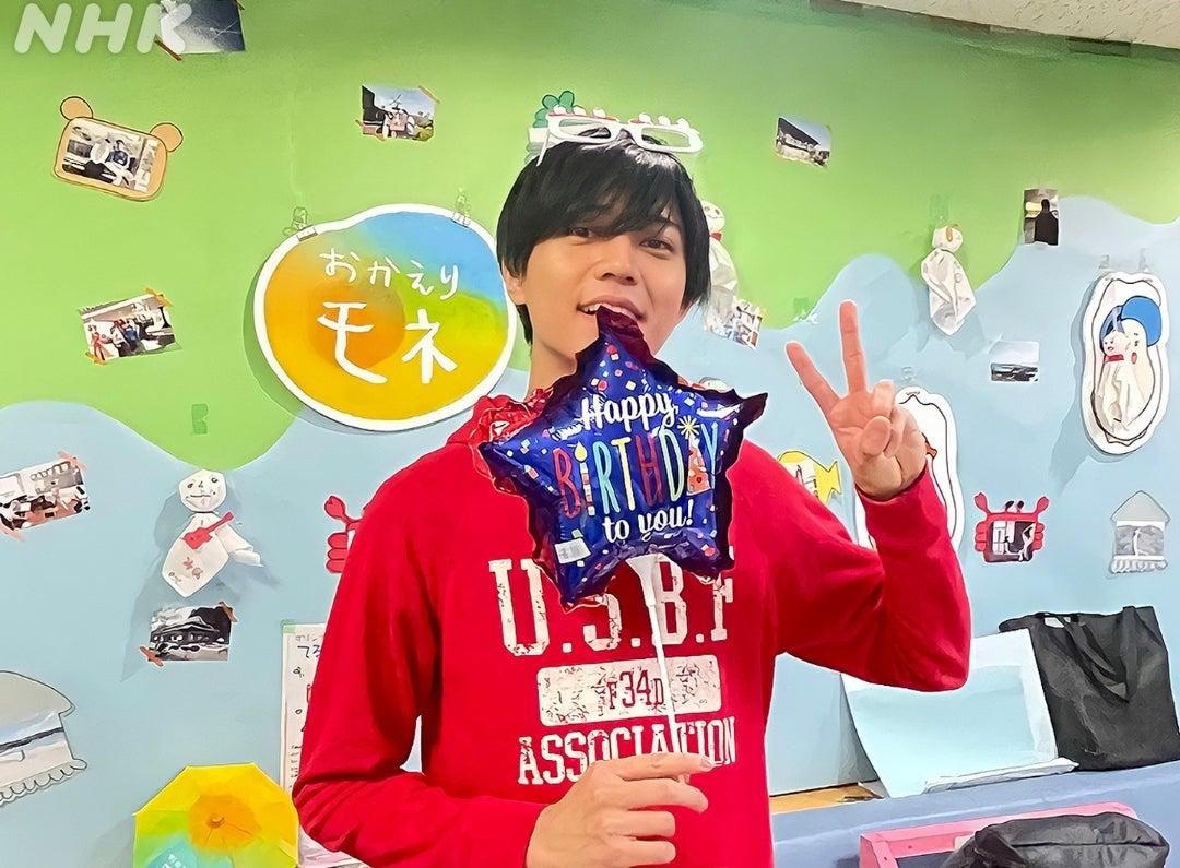 1年越しの♪Winter Love Story♡   きさらぎの永瀬廉くん応援ブログ
