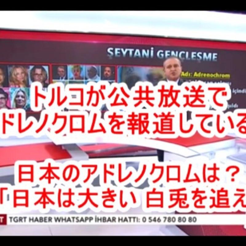 の 者 靴 崇拝 悪魔 悪魔崇拝の有名人10選!日本での悪魔崇拝者のサインとは?