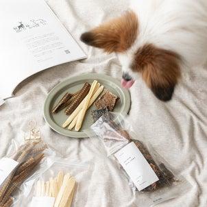 おしゃれペットブランド、free stitchの犬おやつ3種類を食べ比べてみました!の画像