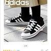 adidas半額などスニーカーがお得!の画像
