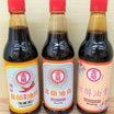 【台北ナビ】台湾の食卓に欠かせない!「金蘭油膏」(キンランとろみ醬油) に迫る~!