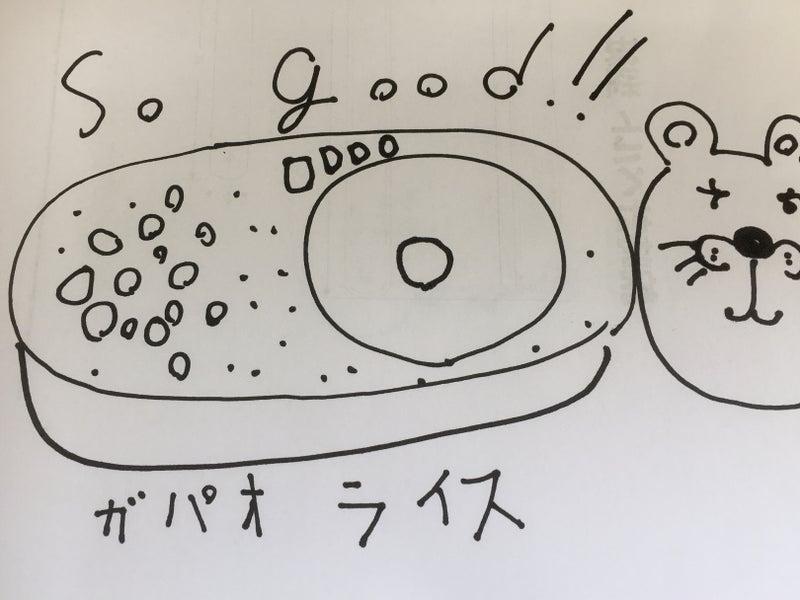 o3239242914937605854 - 5月5日toiro伊勢原